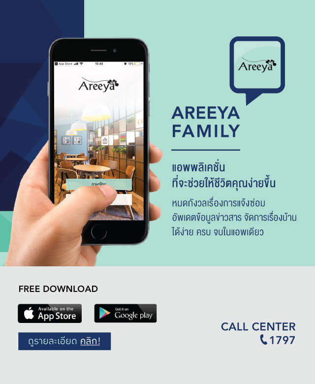 Areeya Family Application